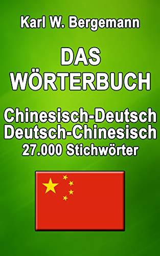 Das Wörterbuch Chinesisch-Deutsch / Deutsch-Chinesisch: 27.000 Stichwörter (Wörterbücher)