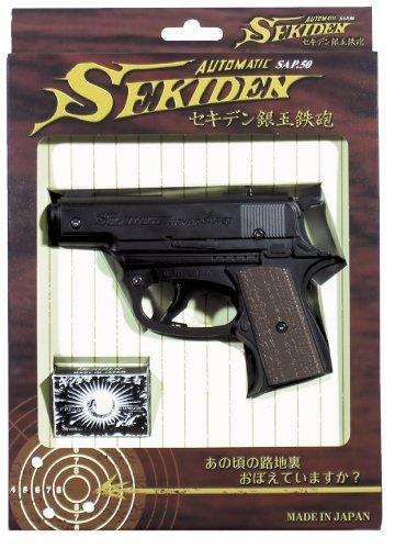 silber-kugelpistole-husten-den-automatischen-sap50-silber-kugel-50-hatsuiri-japan-import