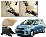 #8: Car Arm Rest Console - Maruti Suzuki Ertiga (Beige_Free Size) (By Lowrence)