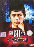 Onmyouji (Japanese Drama with kostenlos online stream