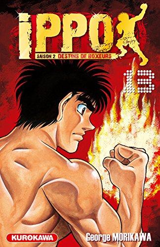 Ippo - Saison 2 - Destins de boxeurs Vol.13 par MORIKAWA George