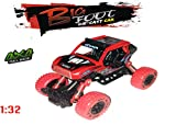 #9: US1984 1:36 4WD Rally Cars Crawler Off Road Race Monster Truck, Metal Car, Big Rubber Tires, Metal Suspension (Red)