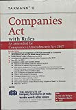#5: Companies Act with Rules (Paperback Pocket Edition) (January 2018 Edition)