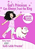 Gigi Gods Princesses Can Always Trust the King DVD (Sheila Walsh) [UK Import]
