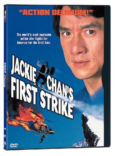 jackie-chans-first-strike-jing-cha-gu-shi-iv-jian-dan-ren-wu-import-usa-zone-1