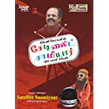 Crazy Mohan'S Satellite Samiyaar