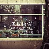 Etiqueta de la pared ZOZOSO Feliz Navidad Texto Pegatinas de pared Ventana de Navidad Ventanas de vidrio y fondo de Windows Pegatinas decorativas