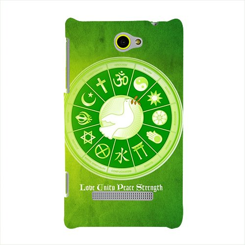 Unique Print Designer Printed 3D Premium High Quality Back Case Cover For HTC Windows Phone 8S  available at amazon for Rs.199
