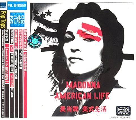 American Life (Chinese Edition In Extra Papersleeve)