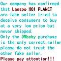 DMbaby Neuheit Spielzeug Flying Ball Helicopter - Beste Geschenke von DMbaby
