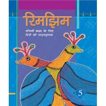Rimjhim - Textbook in Hindi for Class - 5  - 525