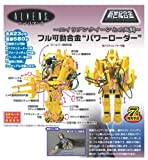 Aliens Power Loader with Ripley and Bishop Torso by Aoshima