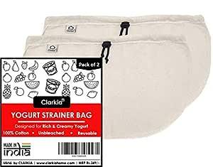 Clarkia Cotton Yogurt Strainer - 2 Pieces
