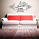 Islamische Wandtattoos - Meccastyle - El-Berr - A99A79