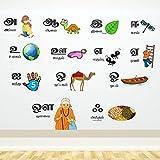 StickMe 'Tamil Vowels - Uyir Eluthukal' Wall Sticker'- SM 093 ( PVC Vinyl - 100cm X 75 Cm )