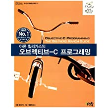 Objective-C Programming (Korea Edition)