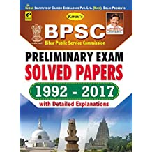 BPSC Preliminary Exam Solved Papers 1992-2017 - 2055
