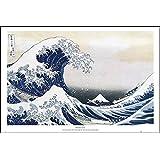 """Lámina 'La gran ola de Kanagawa, de la series """"36 vistas del monte Fuji"""", c.1829', de Katsushika Hokusai, Tamaño: 91 x 61 cm"""