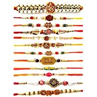 JNS With Tagline Great Experiences With A Good Opportunity Rakhi for brothers   Rakhi Combo of 12 with Roli and chawal…