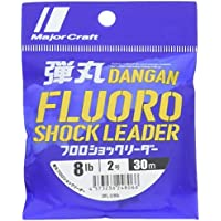Major Craft Fluoro Carbon Shock Leader Dangan - Cuchilla (30 m, 4,4 kg, 0,235 mm)