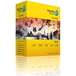 Rosetta Stone Chinese (Mandarin) Complete Course (PC/Mac)