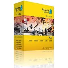 Rosetta Stone Chinois (Mandarin) Complete Course
