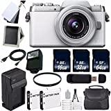 Panasonic Lumix DMC-GF7 Mirrorless Micro Four Thirds Digital Camera With 12-32mm F/3.5-5.6 ASPH. Lens (White) + Replacement Lithium Ion Battery + External Rapid Charger + 16GB SDHC Class 10 Memory Card + 32GB SDHC Class 10 Memory Card + 64GB SDXC Class 10