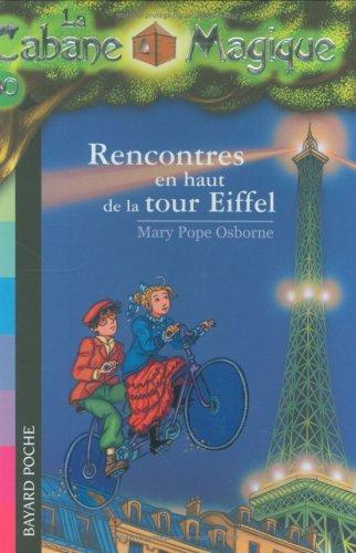 """<a href=""""/node/43876"""">Rencontres en haut de la Tour Eiffel</a>"""