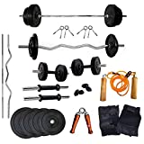 #10: BODYGRIP Home Gym Combo, 20kg