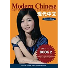 Modern Chinese (BOOK 2) - Learn Chinese in a Simple and Successful Way - Series BOOK 1, 2, 3, 4: Volume 2