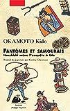 Image de Fantômes et samouraïs: Hanshichi mène l'enquête à Edo