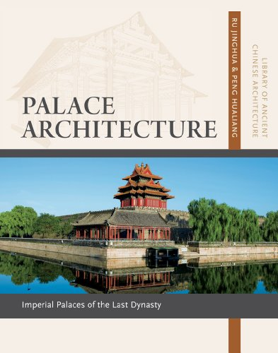 Palace Architecture Imperial Palaces Of The Last Dynasty Library Of Ancient Chinese Architecture