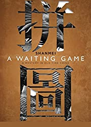 A Waiting Game: A story of detection in mysterious China in the early 20th century (English Edition)