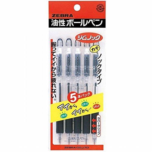 5-piezas-p-krb-100-bk5-zebra-boligrafo-aceite-basado-en-gimnasio-knock-negro-importado-de-japon