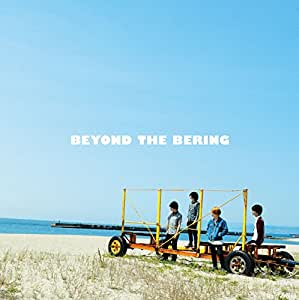 Beyond the Bering [Import allemand]