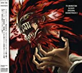 Songtexte von Shiro Sagisu - BLEACH ORIGINAL SOUNDTRACK 3