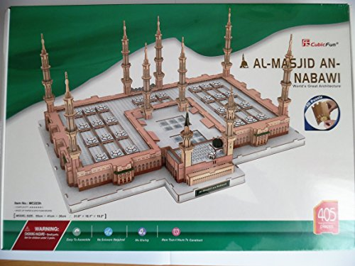 3D Puzzle Al-Masjid An-Nabawi Moschee Medina Saudi-Arabien Mosque