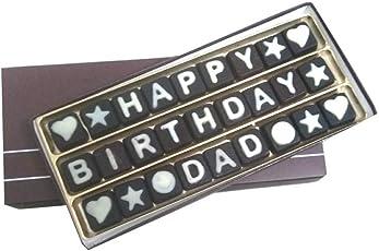 Swankit's Happy Birthday Dad Message Box (Customizable)