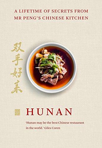 Hunan Cover Image