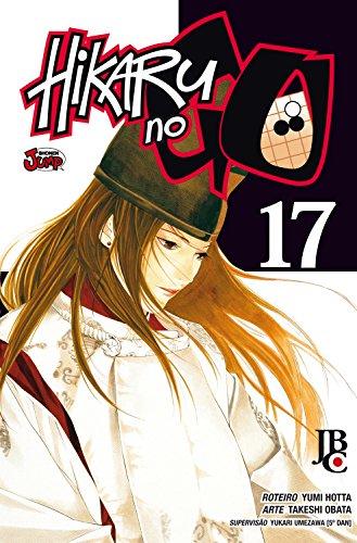 Hikaru No Go - Volume 17
