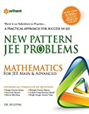 Practice Book Mathematics for JEE Main & Advanced 2018