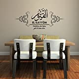 Islamische Wandtattoos - Meccastyle - El-Kayyûm - A99A63