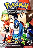 Pokémon - Noir et Blanc - tome 02 (2)