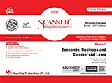Scanner CS Executive Programme Module - II (2017 Syllabus) Paper - 7 Economic, Business and Commercial