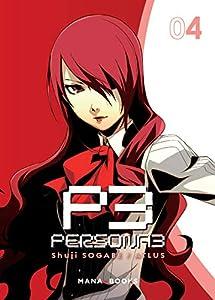 Persona 3 Edition simple Tome 4
