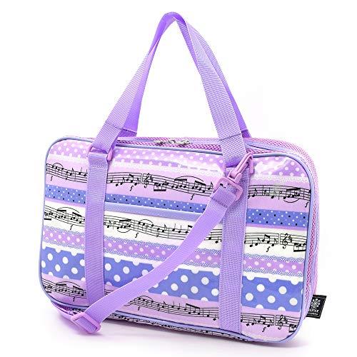 Polka-Rhythmus spielen Melodie Kids Kalligraphie, Schreibkunst Tasche auf den Fall Stil (nur Tasche) spielen (Lavendel) in Japan N2209700 (Japan-Import) gemacht
