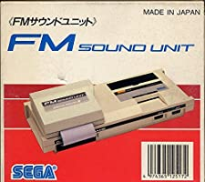 Sega FM Sound Unit Mark III Mark 3 FM-Sound-Unit Addon (NTSC-J Version)