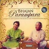 Bhajan Parampara