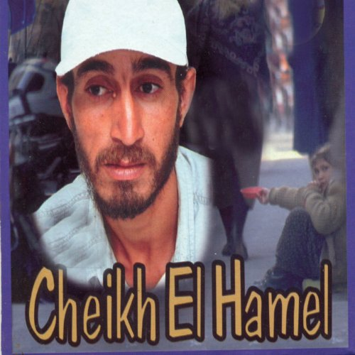 cheikh el hamel 2013