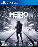 Spike Chunsoft Metro Exodus SONY PS4 PLAYSTATION 4 JAPANESE VERSION
